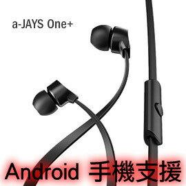 <br/><br/>  志達電子 aJays 1 + JAYS 瑞典(耳音響) a-JAYS One + 黑/白 二色 耳道式耳機 支援 LG 三星 iPhone HTC<br/><br/>