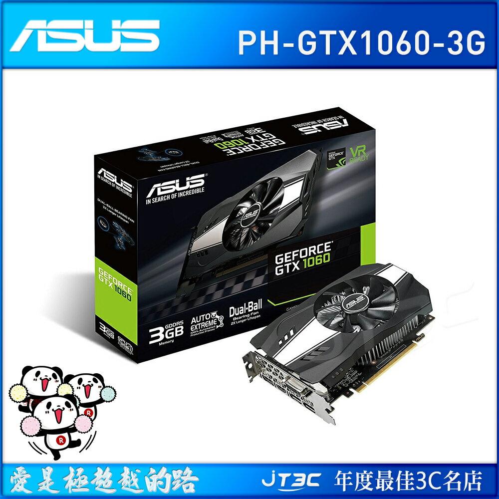 【滿3000得10%點數+最高折100元】ASUS 華碩 PH-GTX1060-3G 顯示卡