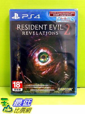 (現金價)  PS4 惡靈古堡 啟示 2 中英日文版