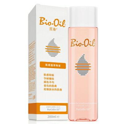 Bio oil 百洛 天然去疤美膚油( 200ml)