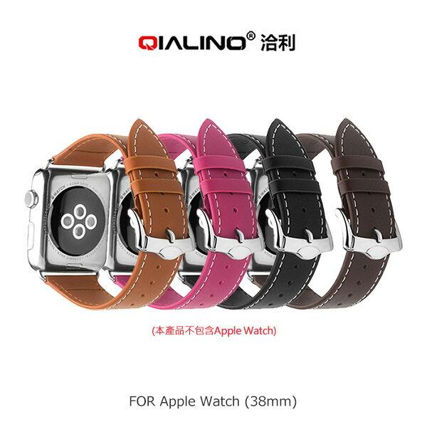 強尼拍賣~QIALINOAppleWatchS12342mm38mm經典二代真皮錶帶真皮錶帶