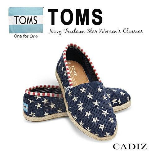 【Cadiz】美國真品正品 TOMS 藍色透氣網洞星星休閒鞋 [NAVY FREETOWN STAR 代購/ 現貨]