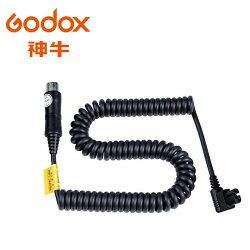 ◎相機專家◎ Godox 神牛 PB820 PB960 電池瓶連接線 Sony閃光燈接線 Sx 公司貨