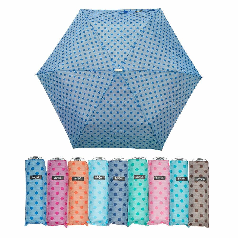 【Waterfront】日本圓點超薄口袋折傘(顏色隨機)
