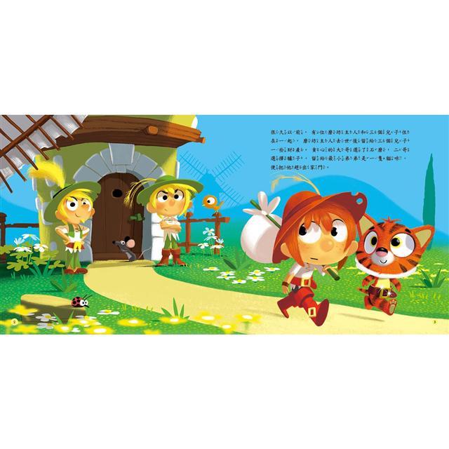 世界童話繪本:穿靴子的貓(QR Code有聲書) 1