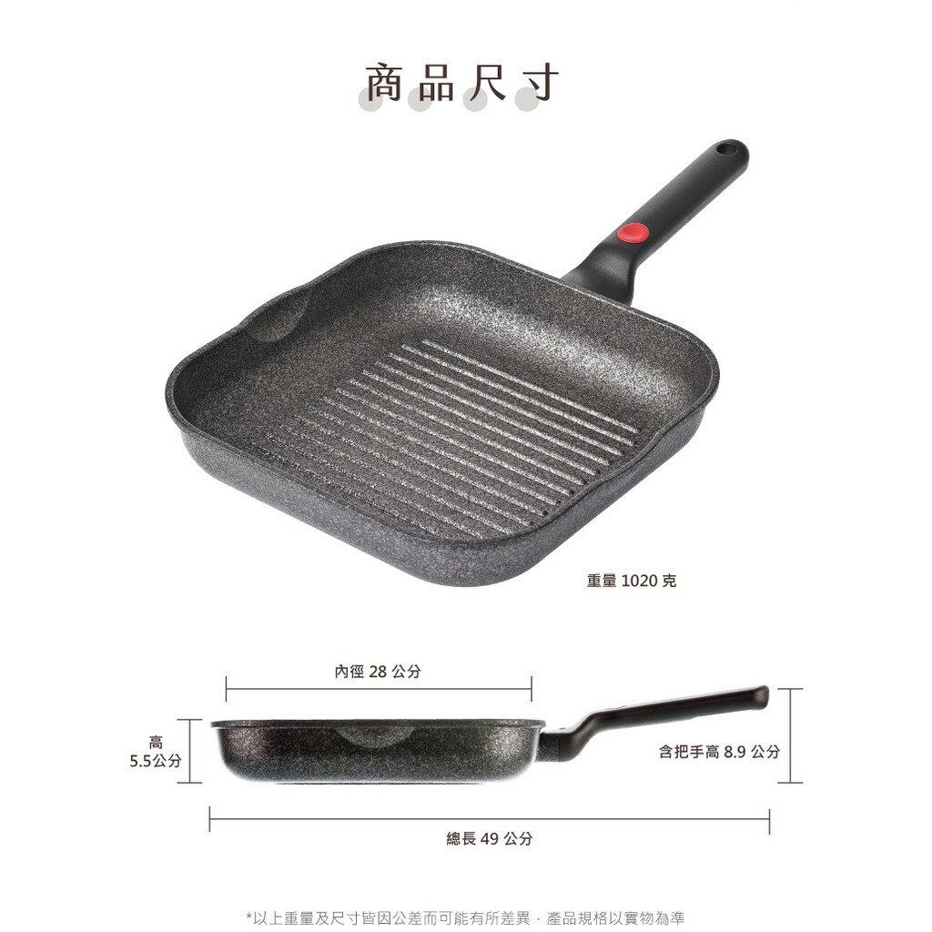 韓國 Chef Topf 崗石系列耐磨不沾煎鍋 28 公分/韓國製造/不沾鍋/洗碗機用/耐用崗石/方鍋 9