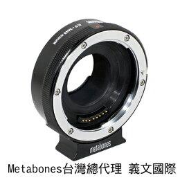 Metabones 專賣店 Canon 智慧型轉接環