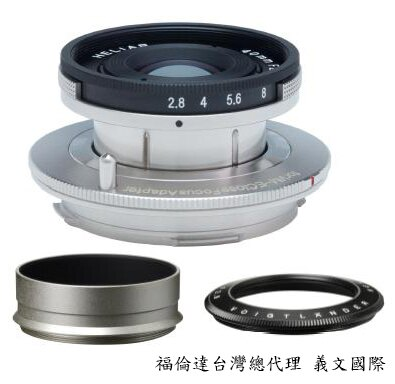 馬克攝影器材專賣店 福倫達專賣店:Voigtlander HELIAR 40mm F2.8  For VM-E Close Focus Adapter(Sony A7, A7R, Nex ...