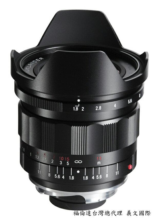 福倫達Voigtlander Ultron 21mm / F1.8(Canon EOS M,Sony Nex, Fuji X-E1,GF2,GH2,GH3,GXR)