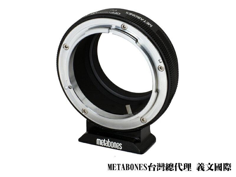 Metabones轉接環專賣店: Canon FD - Sony Nex 轉接環(EA50 VG20 VG900 FS100 FS700)