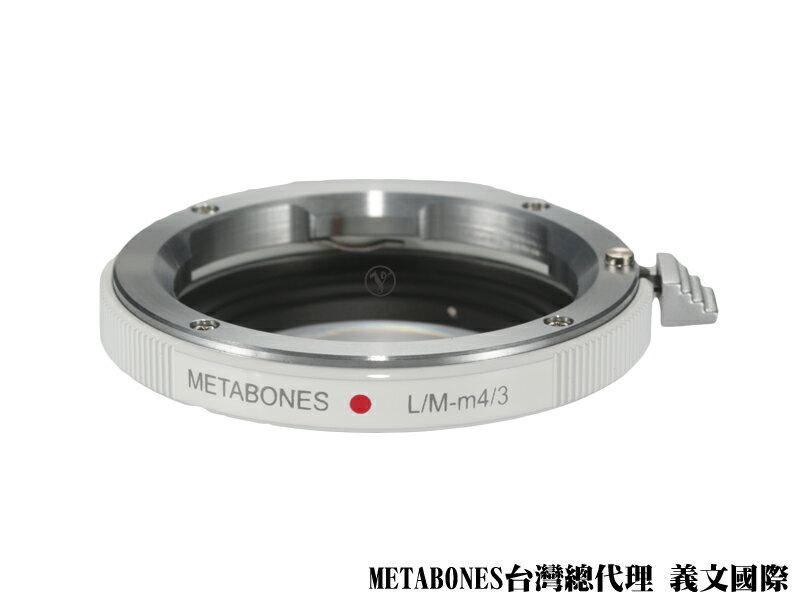 Metabones接環專賣店:Leica M (白)轉M4/3接環 總代理公司貨