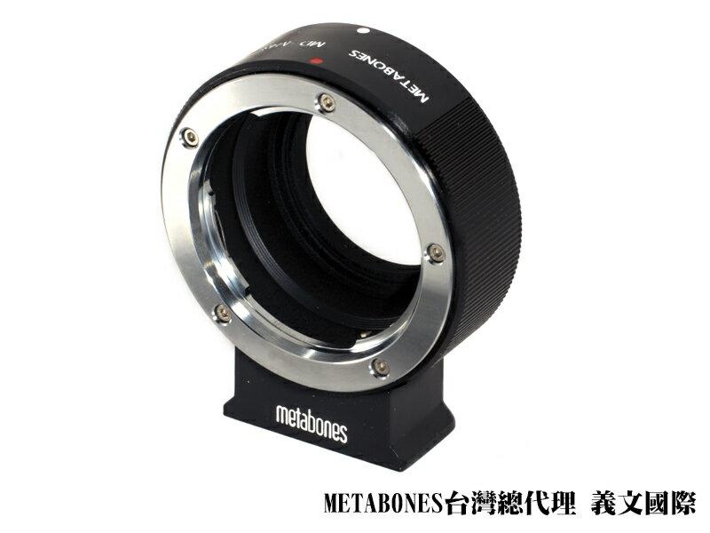 Metabones轉接環專賣店: Minolta MD - M43 轉接環(總代理義文公司貨)