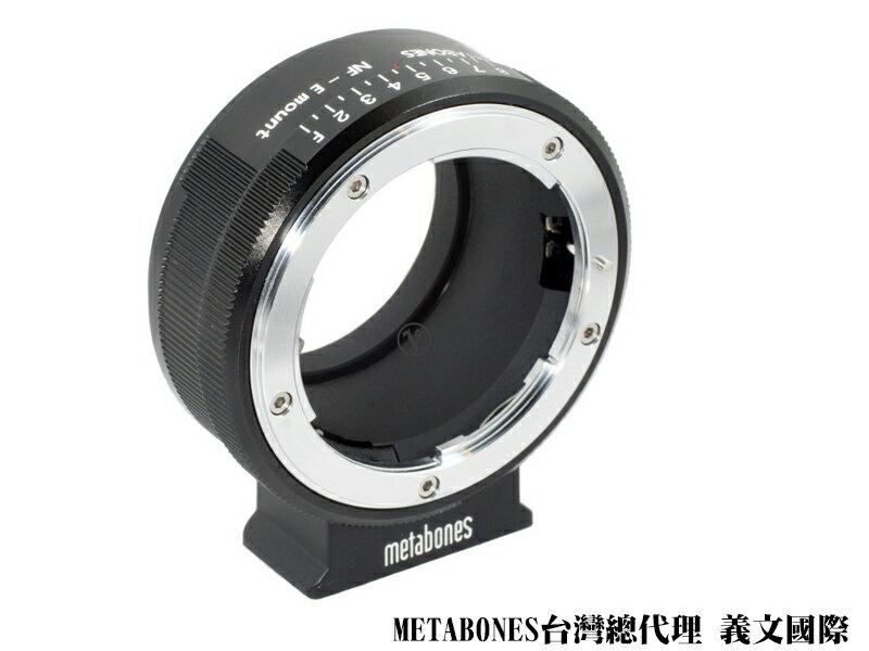 Metabones轉接環專賣店: Nikon G - Sony Emount 轉接環(總代理義文公司貨)