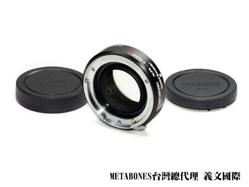 Metabones轉接環專賣店:Alpa- Fuji FX Speed Booster 轉接環(總代理義文公司貨)