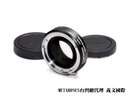Metabones轉接環專賣店:Alpa- Sony Nex Speed Booster 轉接環(總代理義文公司貨)