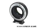 Metabones轉接環專賣店:Canon FD - Fuji FX Speed Booster 轉接環(總代理義文公司貨)