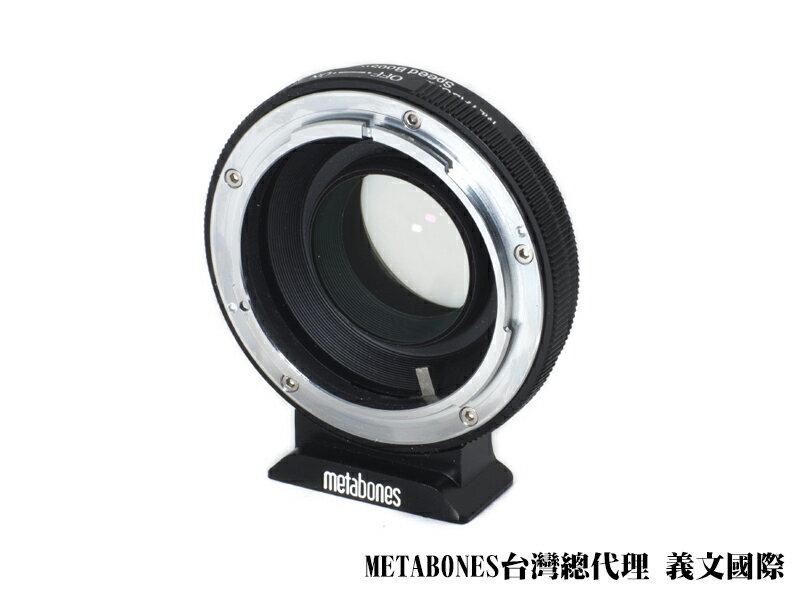 Metabones轉接環專賣店Canon FD to Micro 4/3 Speed Booster ULTRA 0.71x(總代理義文公司貨)