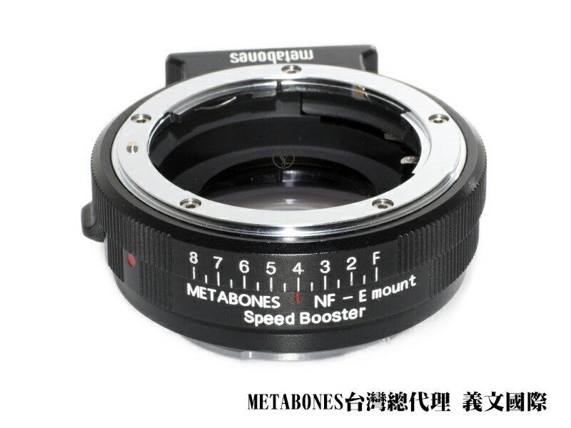 Metabones轉接環專賣店:Nikon G- Sony E Speed Booster 轉接環(總代理義文公司貨)