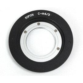 KIPON接環專賣店:C mount -micro 4/3接環 總代理公司貨 (for Panasonic GX7/GX1/G10/GF6/GF5/GF3/GF2/GM1)