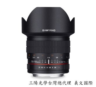 Samyang鏡頭專賣店:10mm F2.8 ED AS NCS CS超廣角 for Sony E mount(Nex 5 6 7 FS100 VG30 VG900 A7 A7R)
