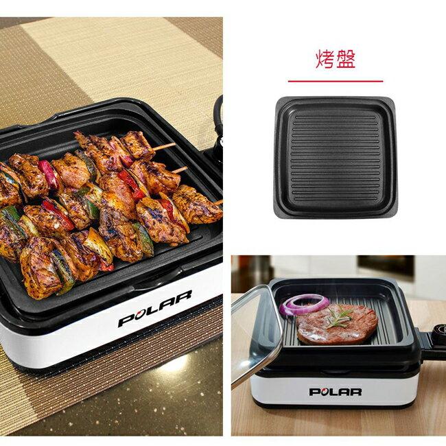 【普樂】煮烤兩用電烤盤 (PL-1532)