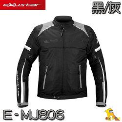 ~任我行騎士部品~晶銳 EXUSTAR E-MJ806 黑灰 夏季透氣 防摔外套 防摔衣 EMJ806