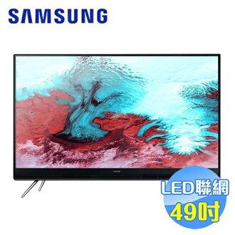 SAMSUNG 三星 49型LED智慧型液晶電視 UA49K5300AWXZW