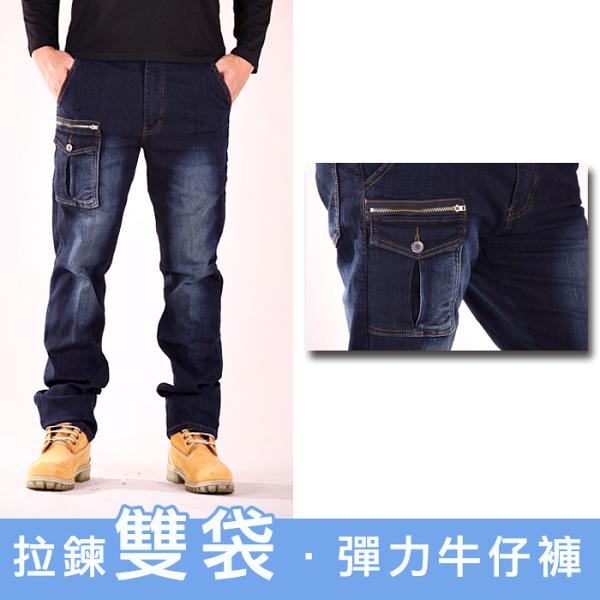 CS衣舖造型刷色彈力伸縮耐磨丹寧牛仔褲工作褲長褲7372