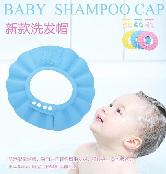 新款加厚可調節-袋鼠寶寶嬰兒兒童洗髮帽. C10307【H00515】