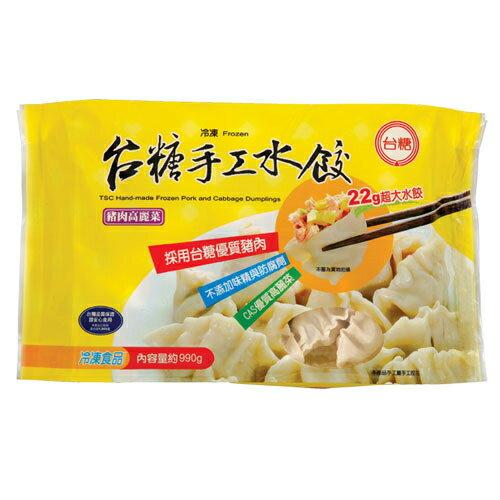 台糖 豬肉水餃(990g / 盒)x6_高麗菜豬肉 / 韭菜豬肉 / 玉米豬肉 1