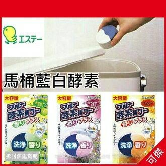可傑 日本 雞仔牌 馬桶用 藍白酵素 清潔錠