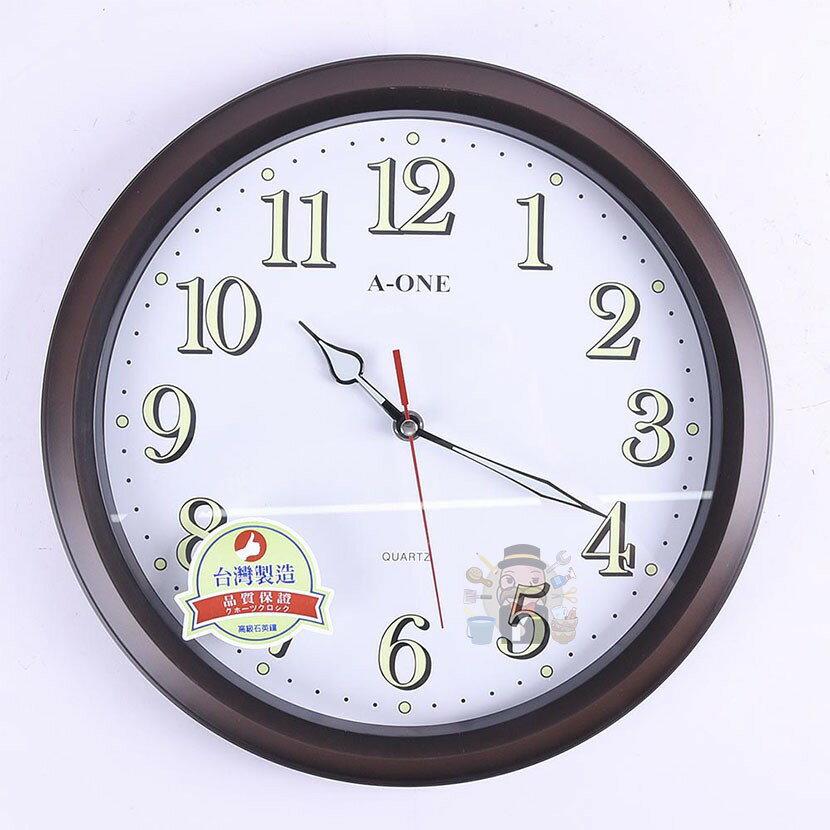 《大信百貨》TG-0312 標準夜光數字掛鐘 夜光掛鐘 復古時鐘 簡約時鐘 牆上掛鐘 質感時鐘 居家裝飾 壁鐘