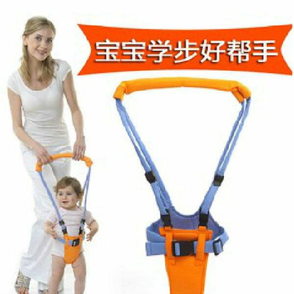 BO雜貨~SV6449~寶寶學步拉拉帶 手提籃式嬰兒學步帶 防走失帶 透氣款 手提式 媽咪
