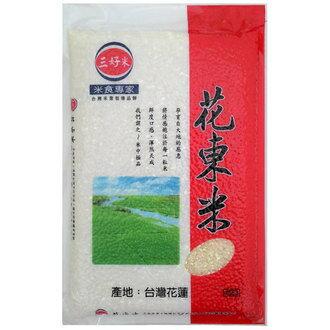 三好米 花東米 1.5kg【康鄰超市】 0