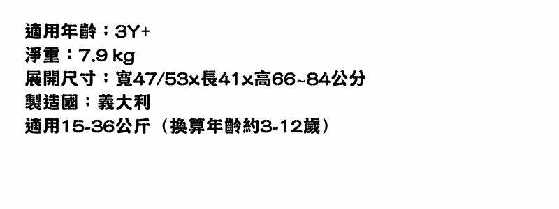 Chicco Oasys 2-3 FixPlus 安全汽座 / 汽車座椅(琉光金) 8900元 【來電另有優惠】 4