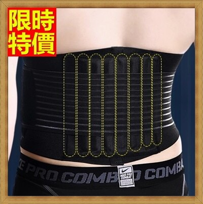 護腰運動護具 -加壓支撐保暖塑身超彈護腰腰帶2色69a66【獨家進口】【米蘭精品】