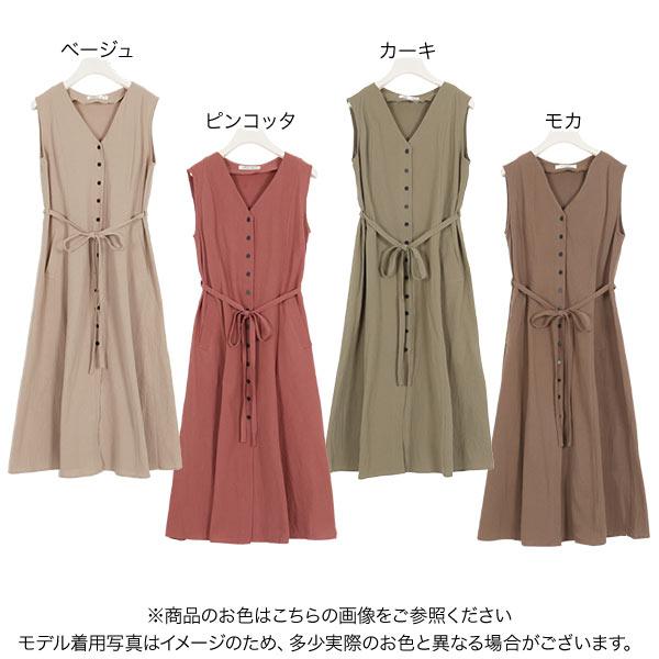 日本Kobe lettuce /  夏季2WAY排扣V領背心長洋裝 罩衫  / -e2130-日本必買 日本樂天直送(2690) 1