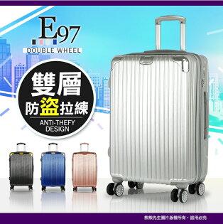 《熊熊先生》2018旅展推薦24吋旅行箱可擴充行李箱E97拉桿箱商務箱雙層防盜拉鍊TSA海關密碼鎖