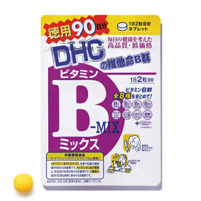 DHC 維他命B群(90日份) 0