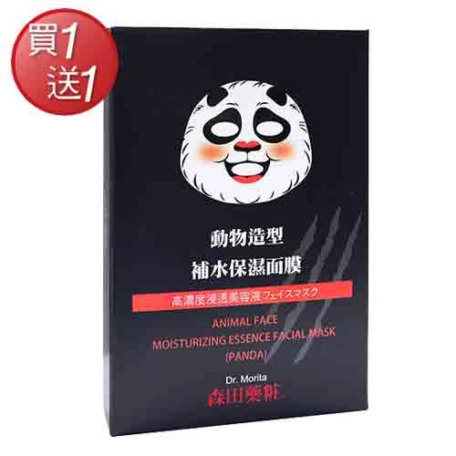 [買一送一] 森田藥粧動物造型補水保濕面膜(熊貓)