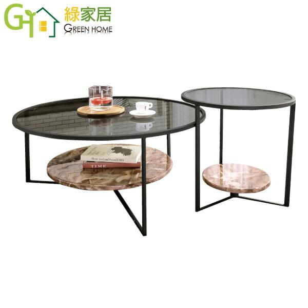 【綠家居】羅慕可時尚4.7尺石面玻璃茶几組合(大+小茶几組合)