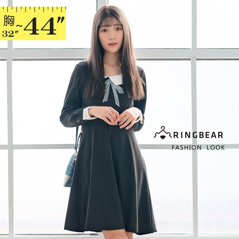 氣質洋裝--氣質可愛撞色娃娃領珍珠釦A字寬鬆修身長袖連衣裙(黑M-2L)-A360眼圈熊中大尺碼 1