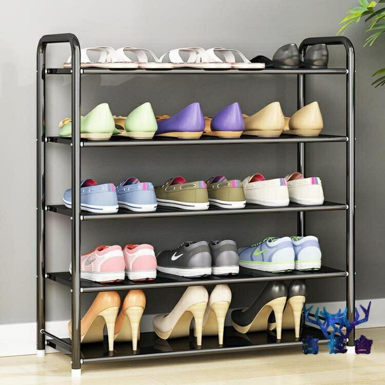 【三層】鞋架子簡易門口家用鐵藝收納鞋柜防塵多層室內