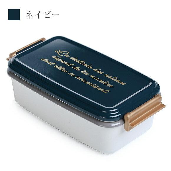 日本Maturite enamel 復古單層便當盒 550ml  /  bis-0511  /  日本必買 日本樂天直送 /  件件含運 3