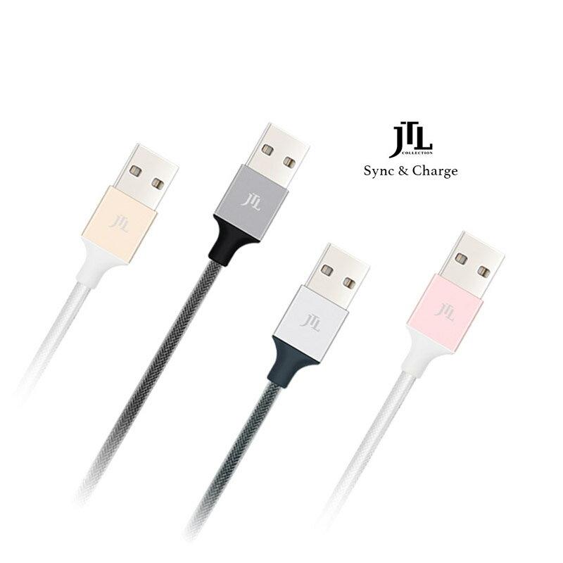 JTL lightning 鑽石線身強化快充傳輸線-1.3M IPHONE / IPAD 適用