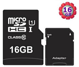 工業包 OEM 16GB 16G microSDHC【UHS 40MB/s】micro SD SDHC UHS-I Class 10 U1 C10 手機記憶卡 附SD轉卡 記憶卡