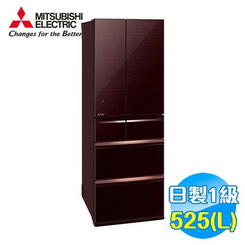 三菱 Mitsubishi 525L 日本原裝變頻六門電冰箱 MR-WX53Y
