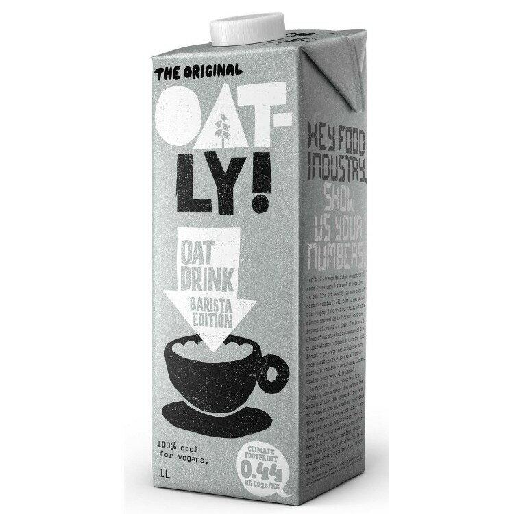 瑞典 Oatly 歐特力 咖啡師燕麥奶 (1000ml)(全素)(超取賣場)