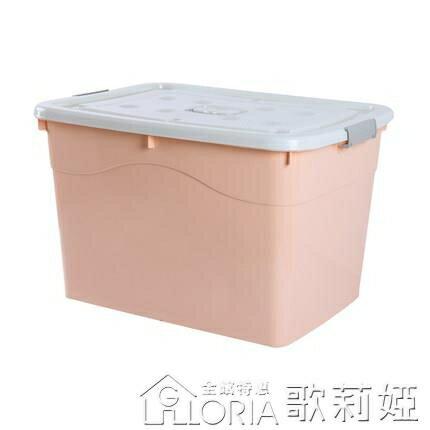 收納箱 加厚衣服超大容量整理箱子學生宿舍儲物盒【快速出貨】