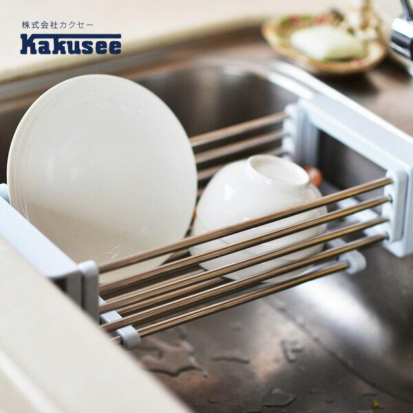 【日本Kakusee料理道具】伸縮式廚房水槽置物架